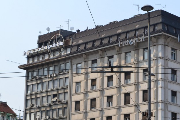 Antiguos edificios públicos yugoslavos