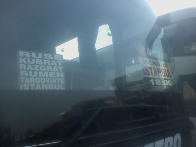 Finalmente me rendí con el autostop, y me tomé un soñado bus a Estambul