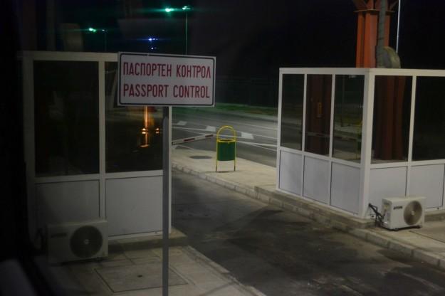 """Paso fronterizo """"Lesovo-Hamzabeyli"""" entre Bulgaria y Turquía: donde me revisaron todo lo que llevaba"""