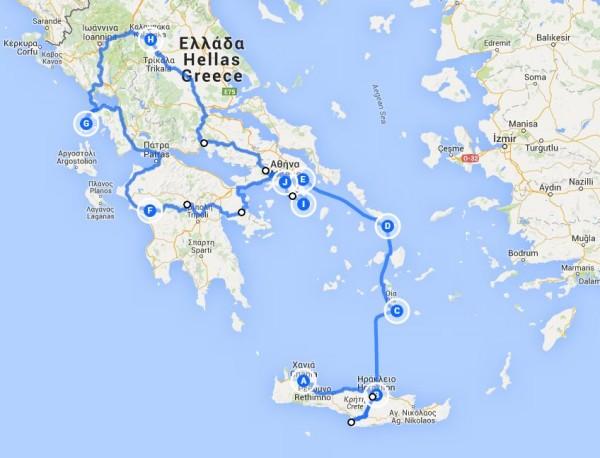 Grecia 2014