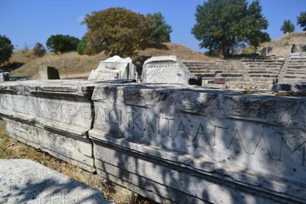 Inscripción troyana en griego antiguo