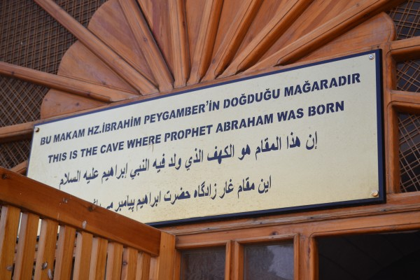 Cueva donde supuestamente nació el profeta Abraham