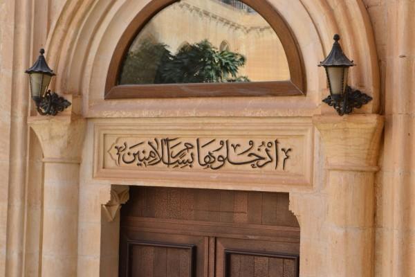 Una de las principales medrazas de Mardin