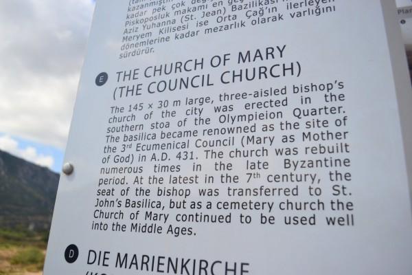 La Iglesia de la Virgen María, en Efeso, una de las siete iglesias del Apocalipsis