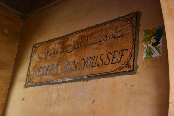 Madrasa de Ben Youssef, Marrakech