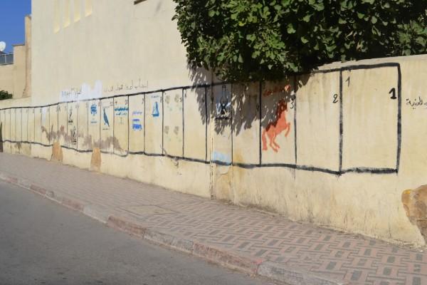 Calendarios islámicos pintados en las paredes de Fez