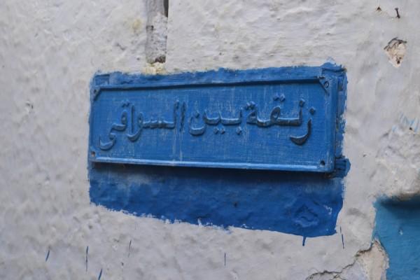 ¡Hasta los carteles son pintados de azul!