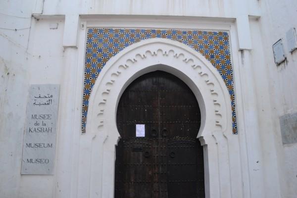 La kasbah de Tánger, dentro de la medina