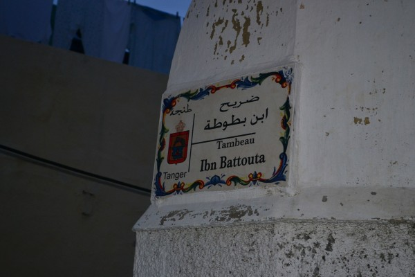 Finalmente llegamos. La tumba del gran viajero árabe Ibn Battuta