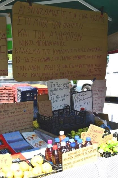 Carteles en griego (en qué iba a ser!) en el mercado de Hania