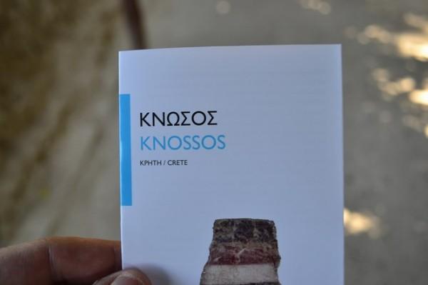 Entrada al Palacio de Knossos