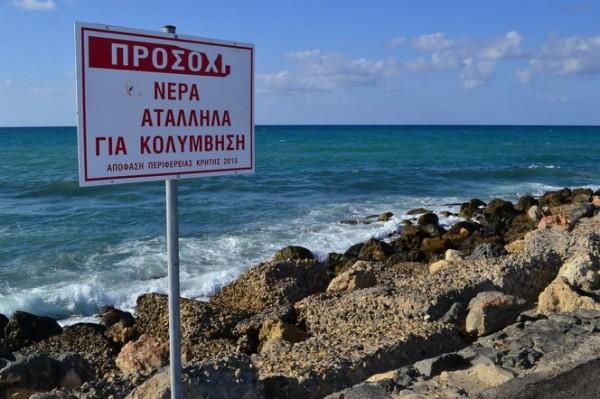 Bahía de Heraklion
