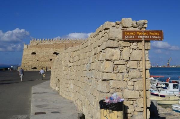 Fuerte veneciano en la bahía de Heraklion