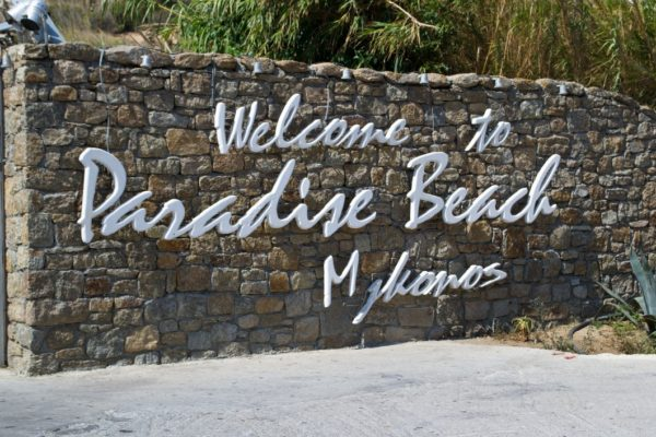 Entrada a la Paradise Beach