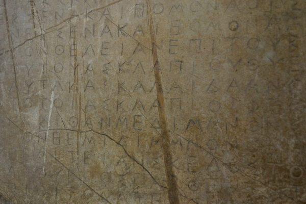 Inscripciones griegas en el museo de Epidauro
