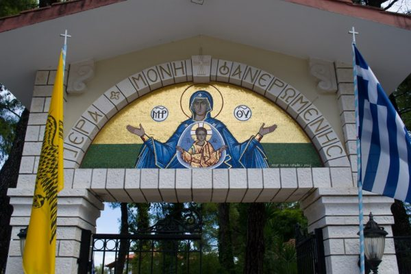 Monasterio en Lefkada