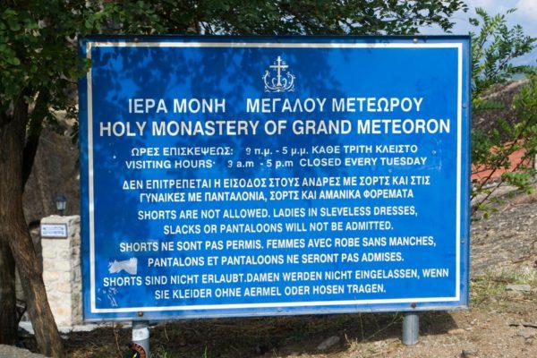 Entrada al Monasterio Gran Meteoro