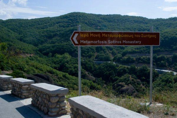 Carreteras de Meteora