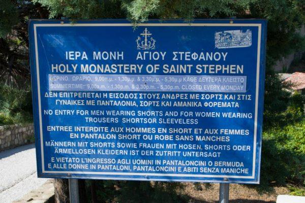 Monasterio de San Esteban en Meteora