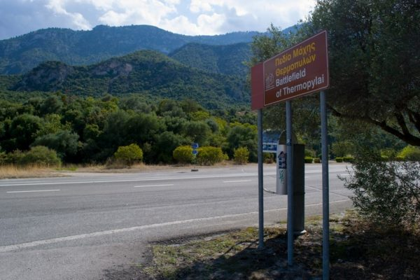Paso de las Termópilas, sitio de la famosa batalla de los 300