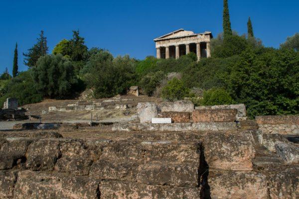 Hefestión, en la Agora Antigua