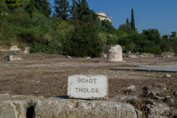 Ubicación del Tholos (edificio circular) en Agora Antigua