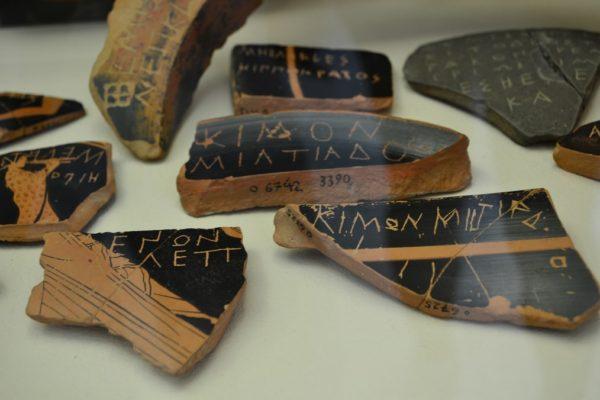 Museo en el Kerameikos
