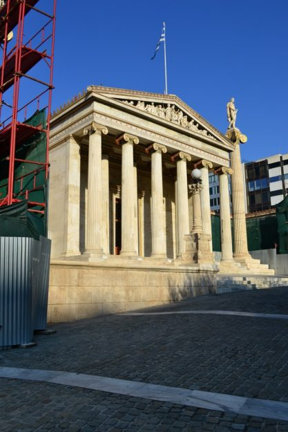 Academia moderna de Atenas