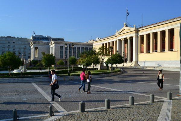 Universidad y Biblioteca Nacional de Atenas